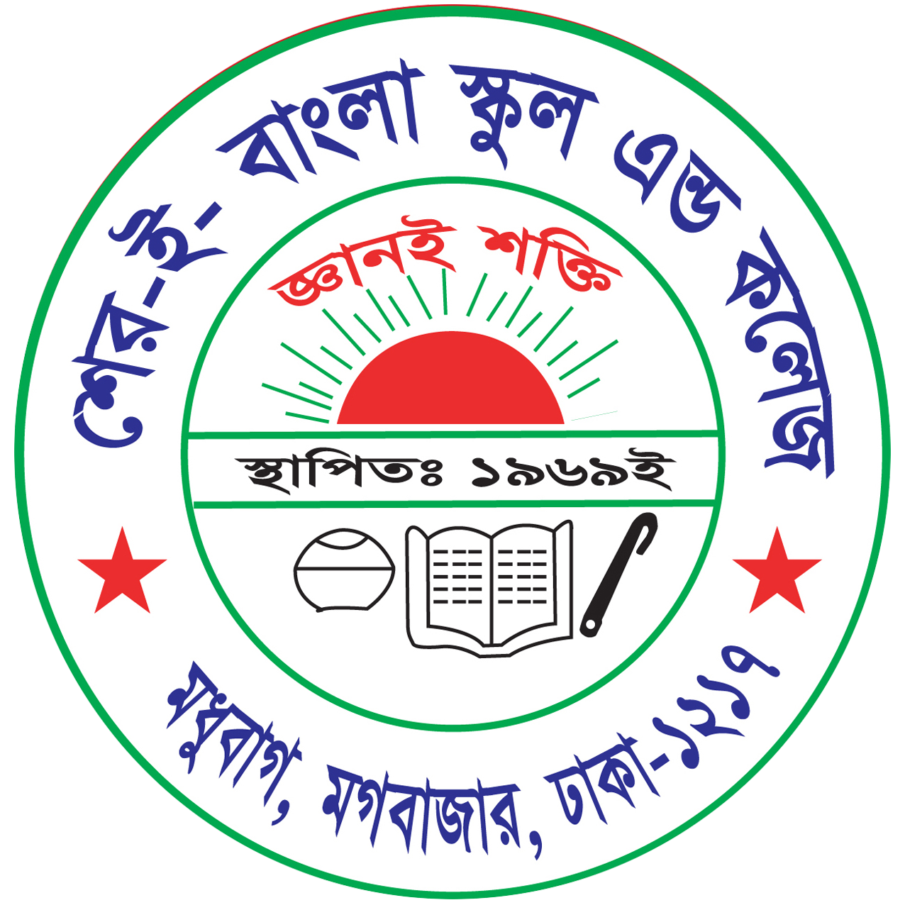 static/images/client/shere-bangla.png